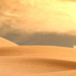 Мираж в пустыне