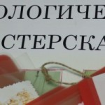 "Группа ""Паровозик"""