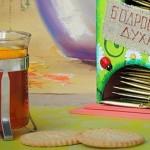 Чайный домик (мастер-класс от Ольги Кожуховой)