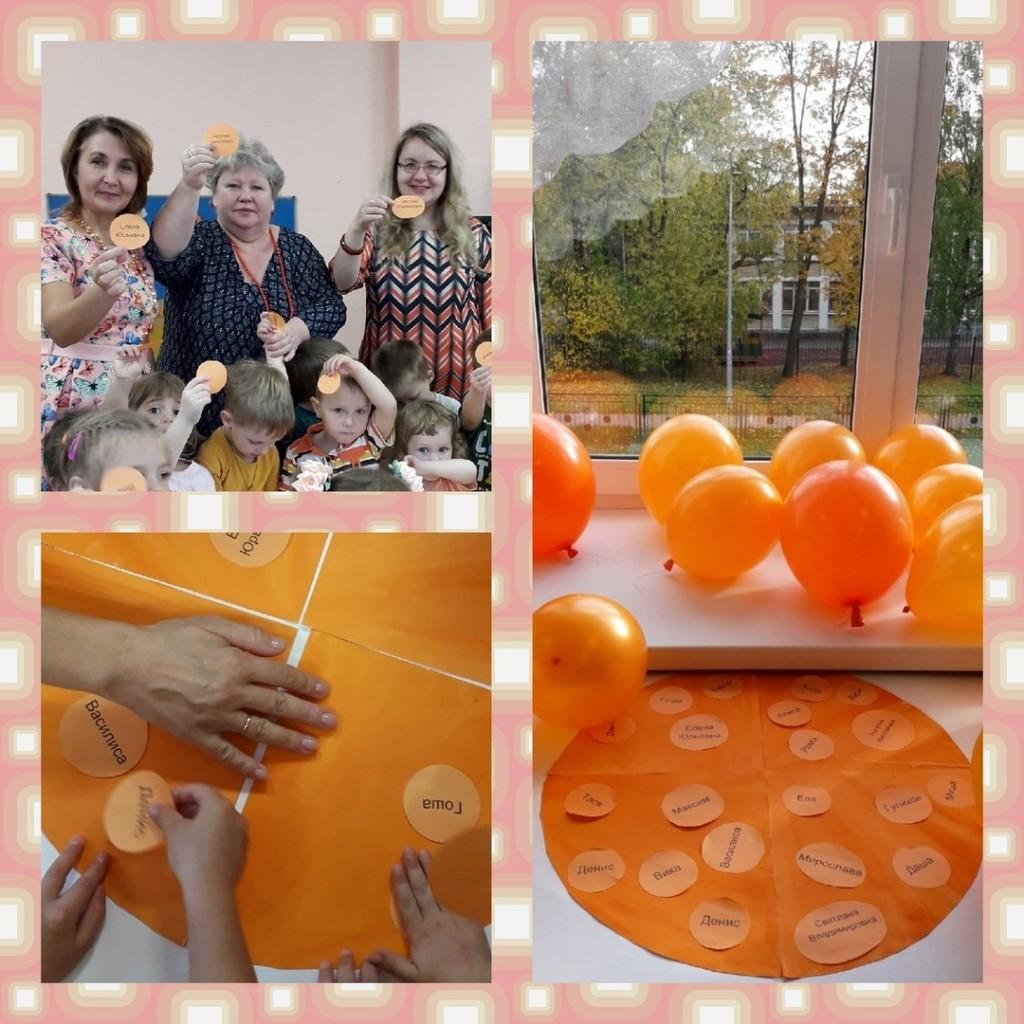 apelsin (4)